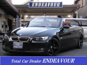 BMW 3シリーズ 335iカブリオレ