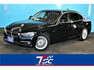 BMW 3シリーズ 318i ラグジュアリー アクティブ・クルーズ・コントロール/黒革/インテリジェントセーフティー/レーンアシスト/クリアランスソナー/LEDヘッドライト/純正HDDナビ/バックカメラ/ETC/禁煙車/Bluetooth接続