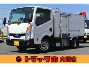 日産 アトラストラック  積載1.5t 冷蔵冷凍車 -30℃ 3.0ディーゼル バックカメラ モニター