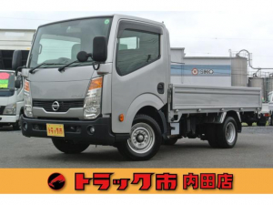 日産 アトラストラック  1.5t 超低床 平ボディ 10尺 普通免許可