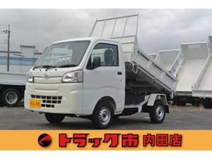 ダイハツ ハイゼットトラック 多目的電動ダンプ 4WD SAIII 届出済未使用車