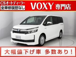 トヨタ ヴォクシー ハイブリッドX 後席モニター/禁煙車/LEDヘッドライト/パワースライドドア/ビルトインETC/カロッツェリアメモリーナビ/Bluetooth接続/バックモニター