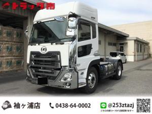 UDトラックス クオン トラクタヘッド+東邦車輛三軸平床セミトレーラー