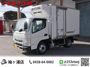 三菱ふそう キャンター  冷蔵冷凍車・2t積載・標準幅10尺・日本フルハーフ&菱重・ラッシング1段・Rカメラ・5MT