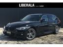 BMW/BMW 320iツーリング スタイルエッジxDrive
