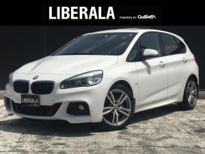 BMW 2シリーズ 225i xDriveアクティブツアラー Mスポーツ ハイラインパッケージ サンルーフ インテリジェントセーフティ  コンフォートパッケージ LEDヘッドライト  バックカメラ コーナーセンサー パドルシフト 電動リアゲート/フットオープナー ETC