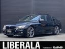 BMW/BMW 320d Mスポーツ エディションシャドー