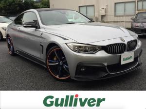 BMW 4シリーズ 420iクーペ Mスポーツ 3Ddesign仕様 レイヤードサウンドシステム アダプティブクルーズコントロール レーンキープアシスト 前席パワーシート 純正スマートキー2 エピテルエンジンスターター 純正ナビ 前後ドラレコ