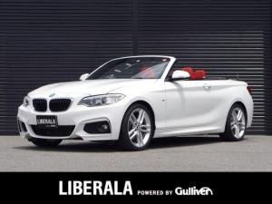 BMW 2シリーズ 220iカブリオレ Mスポーツ 赤革/黒帆/純正HDDナビ/シートヒーター/インテリジェントS/コンフォートアクセス/ミラー型ETC/クルコン/コーナーセンサー/衝突軽減/HIDヘッドライト/純正17AW