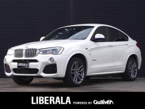 BMW X4 xDrive 28i Mスポーツ ワンオーナー/純正HDDナビ/フルセグTV/バックカメラ/インテリジェントS/追従クルコン/黒革シート/前席Pシート/前シートヒーター/LEDヘッドライト/電動リアゲート/コンフォートA/新車時保証書