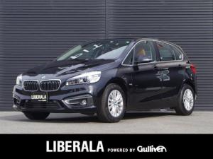 BMW 2シリーズ 218dアクティブツアラー ラグジュアリー コンフォートPKG/茶革シート/前席シートヒーター・パワーシート/パワーバックドア/コンフォートアクセス/クリアランスソナー/バックカメラ/純正HDDナビ/インテリジェントセーフティ/LKA/ETC