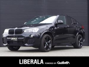 BMW X4 ブラックアウト 全国107台限定車/インテリジェントS/サンルーフ/黒革シート/前席パワーシート/前席シートヒーター/ヘッドアップディスプレイ/追従クルコン/パワーバックドア/前方ドラレコ/クリアランスソナー