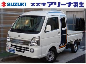 スズキ スーパーキャリイ X 3AT 3方開 2WD