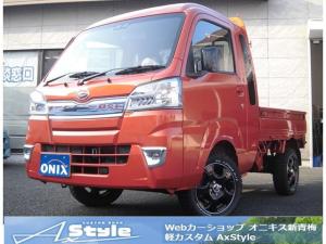 ダイハツ ハイゼットトラック ジャンボSAIIIt AxStyleコンプリー 4WD