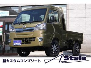 ダイハツ ハイゼットトラック ジャンボSAIIIt AxStyle カスタムコンプリート 4WD 5MT リフトアップ 衝突被害軽減ブレーキ ハイルーフ リクライニングシート
