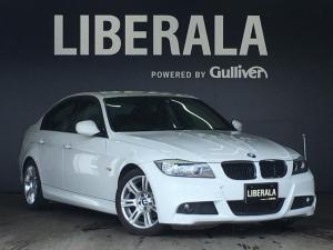 BMW 3シリーズ 320i Mスポーツパッケージ パワーシート 純正HDDナビDVD再生可 ミラーETC 純正17アルミ 純正HIDライト