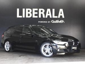 BMW 3シリーズ 320dツーリング Mスポーツ フルセグTV ACC インテリジェントセーフティ 電動リアゲート 電動シート
