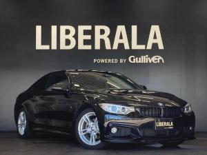 BMW 4シリーズ 420iクーペ Mスポーツ ワンオーナー ACC 純正HDDナビ コンフォートアクセス バックカメラ