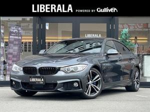 BMW 4シリーズ 420iグランクーペ Mスポーツ ACC 純正HDDナビ ハーマンカードン バックカメラ ミラー一体型ETC インテリジェントセーフティ レーンキープアシスト パワーバックドア パワーシート パドルシフト コーナーセンサー