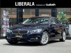 BMW 4シリーズ 420iグランクーペ ラグジュアリー 純正ナビ/CD DVD フルセグTV Bluetooth/コンフォートアクセス/茶レザーシート/前席パワーシート ヒーター/パワーテールゲート/アダプティブクルーズコントロール/マルチファンクション