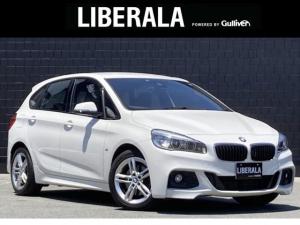 BMW 2シリーズ 218iアクティブツアラー Mスポーツ インテリSFT