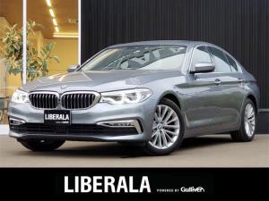 BMW 5シリーズ 523d ラグジュアリー ハイラインパッケージ(レザーシート 全席シートヒーター)全方位カメラ コンフォートアクセス アンビエントライト ヘッドアップディスプレー 追従型クルーズコントロール