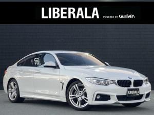 BMW 4シリーズ 420iグランクーペ Mスポーツ インテリジェントセーフティ アクティブクルーズコントロール 純正ナビ コンフォートアクセス キックバックドア バックカメラ ドライブレコーダー HIDライト パーキングセンサー