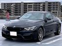 BMW/BMW M4 M4クーペ コンペティション