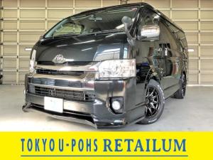 トヨタ ハイエースワゴン GL 新品ナビ AW&タイヤ 黒革シートカバー
