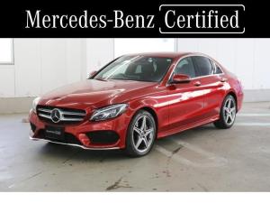 メルセデス・ベンツ Cクラス C220d ローレウスエディション 認定中古車/レーダーセーフティパッケージ/ワンオーナー/保証2年