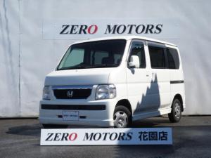ホンダ バモス M 4WD 修復無 後期 キーレス ETC AUX 保証付