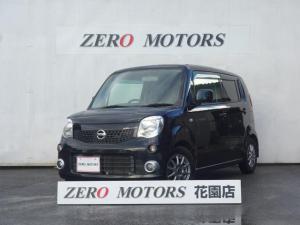 日産 モコ S 修復無 1オ-ナ- キーレス AUX CD 電格ミラー ベンチシート アルミ