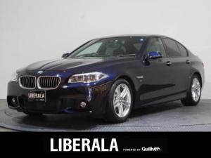 BMW 5シリーズ 528i Mスポーツ/黒革/SR/インテリジェントS/ACC