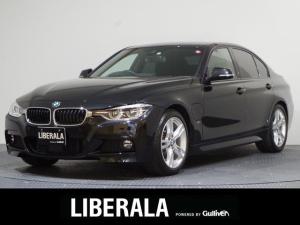 BMW 3シリーズ 330e Mスポーツアイパフォーマンス HDDナビ/Bカメラ/ETC/D,N席シートヒーター/D,N席パワーシート/パドルシフト/アクティブクルーズコントロール/フォグ/インテリジェントS/LKA/パーキングA/エマージェンシーコール