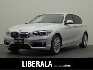BMW 1シリーズ 118i ファッショニスタ ベージュダコタレザーシート/アップグレードP/コンフォートP/純正ナビ/バックカメラ/前後ソナー/ACC/ETC/衝突軽減ブレーキ/LEDライト/純正17インチアルミホイール/レーンキープアシスト
