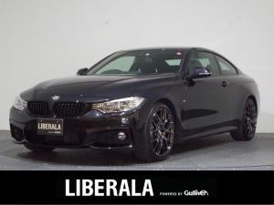 BMW 4シリーズ 435iクーペ Mスポーツ ワンオーナー/衝突軽減/純正HDDナビ/フルセグTV/Bカメラ/サンルーフ/ACC/黒革シート/シートヒーター/RAYS19型AW/オートライト/HUD/プッシュスタート/パドルシフト