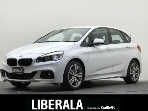BMW 2シリーズ 225i xDriveアクティブツアラー Mスポーツ インテリジェントセーフティ/レーンアシスト/パーキングアシスト/純正HDDナビ/バックカメラ/オートライト/HIDライト/フォグ/前後ンサー/パーキングアシスト/前席パワーシート/ETC