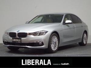 BMW 3シリーズ 330eラグジュアリー インテリジェントセーフティ/コンフォートアクセス/ベージュインテリア/LKABSA/iDrive HDDナビ/パーキングアシスト/ETC/eドライブモード/ドライブモードセレクター/LEDライト