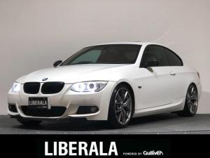 BMW 3シリーズ 335i Mスポーツパッケージ アクラボマフラー/車高調/BBSアルミホイール/サンルーフ/純正ナビ/CD/DVD/フルセグ/MSV/バックカメラ/レザーシート/ミラーETC/パドルシフト/クルーズコントロール