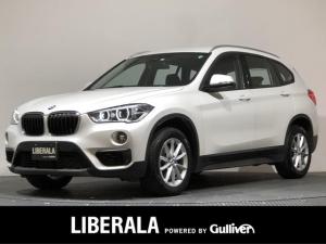 BMW X1 xDrive 18d 後期/インテリジェントS/衝突軽減ブレーキ/禁煙車/ETC/LEDライト/純正ナビ/リアカメラ/コーナーセンサー/純正17インチアルミ/フォグライト/コンフォートアクセス
