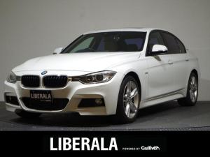 BMW 3シリーズ アクティブハイブリッド3 Mスポーツ iDrive/Bluetooth/バックカメラ/クルーズコントロール/ベージュレザーシート/シートヒーター/サンルーフ/オートライトHIDライト/パワーシート/前後センサー