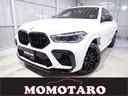 BMW/BMW X6 M コンペティション