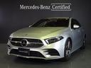 メルセデス・ベンツ/M・ベンツ A200d AMGライン