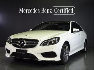 メルセデス・ベンツ Eクラス E250 アバンギャルド サンルーフ 認定中古車