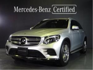 メルセデス・ベンツ GLC GLC220d 4マチックスポーツ 認定中古車