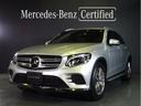 メルセデス・ベンツ/M・ベンツ GLC220d 4マチックスポーツ