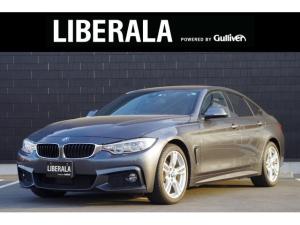 BMW 4シリーズ 420iグランクーペ Mスポーツ ACC インテリSFT 純正ナビ フルセグ バックカメラ メモリー機能付パワーシート 電動リアゲート LEDヘッドライト コンフォートアクセス 純正18インチAW ドライブレコーダー