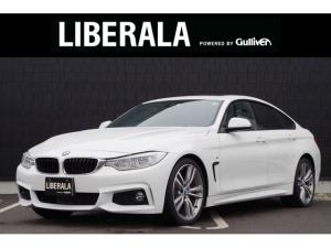 BMW 4シリーズ 420iグランクーペ Mスポーツ サンルーフ アクティブクルーズコントロール インテリジェントセーフティ 純正ナビ バックカメラ パワートランク メモリ付きパワーシート LEDヘッドライト Bluetooth接続 禁煙車