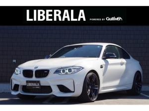BMW M2 ベースグレード ハーマンカードン 黒革 コンフォートアクセス クルーズコントロール パワーシート シートヒーター 純正ナビ バックカメラ リアソナー ドライブレコーダー オートライト