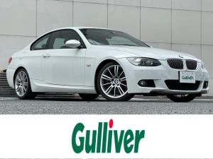 BMW 3シリーズ 335i 純正DVDナビ  CD AUX ETC パドルシフト ステアリングスイッチ MTモード付きAT D/N席パワーシート レザーシート シートヒーター コーナーセンサー 純正アルミ